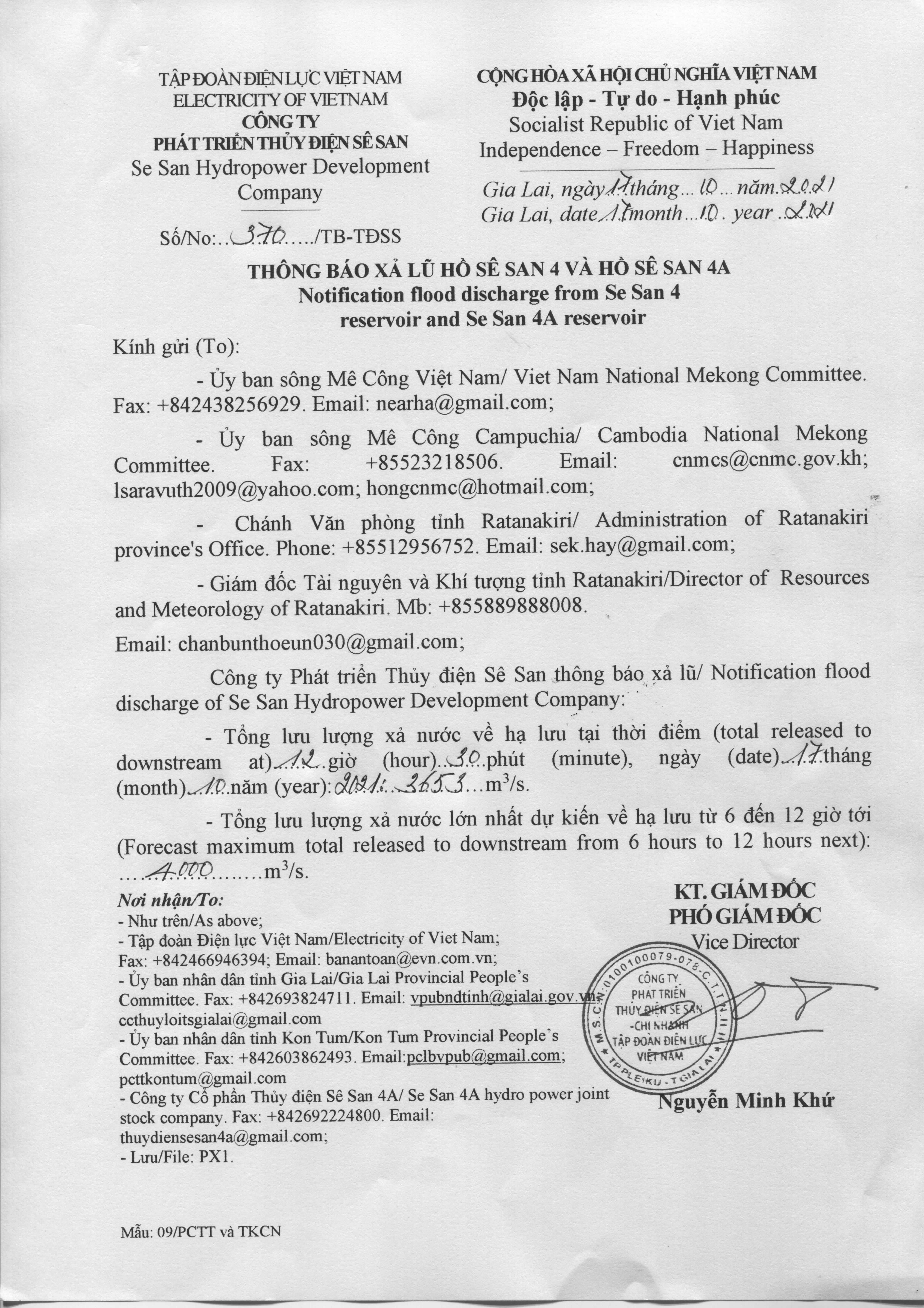 Notification On Water Release Schedule From Sesan 4 Reservoir and Sesan 4A Reservoir to the lower area of Sesan River at 12:30 on October 17, 2021