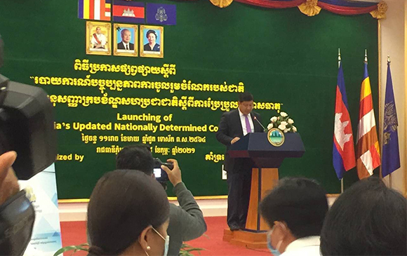 "Launching Of Report On ""Cambodia's Updated Nationally Determined Contribution To Implement The United Nations"" (February 08, 2021)"