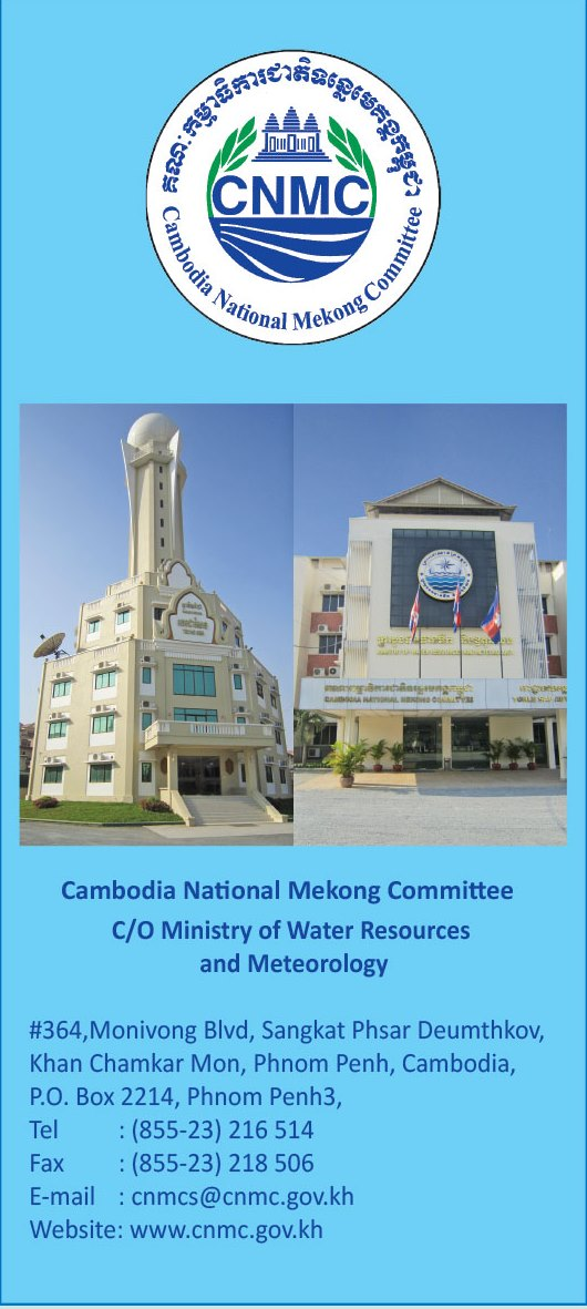 Leaflet of CNMC